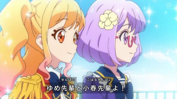 「アイカツオンパレード!」第1話感想 (131)