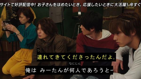 「仮面ライダービルド」30話 (6)
