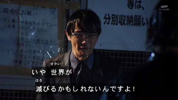 「仮面ライダービルド」38話感想 (31)