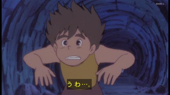 「未来少年コナン」第22話感想 画像  (105)