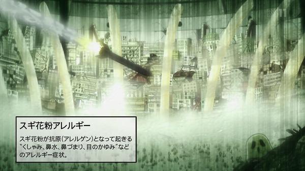 「はたらく細胞」5話感想 (41)