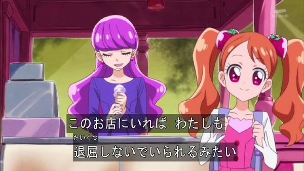 「キラキラ☆プリキュアアラモード」8話 (44)