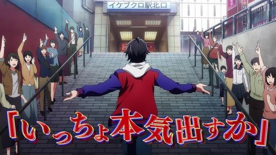 「ヒプノシスマイク」第2話感想 画像 (27)