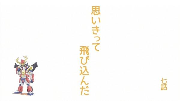 のんのんびより りぴーと (5)