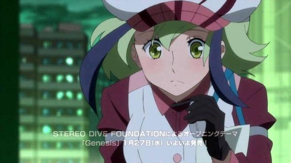 Dimension W (29)