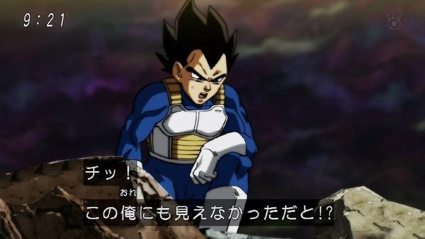 「ドラゴンボール超」109話 (21)