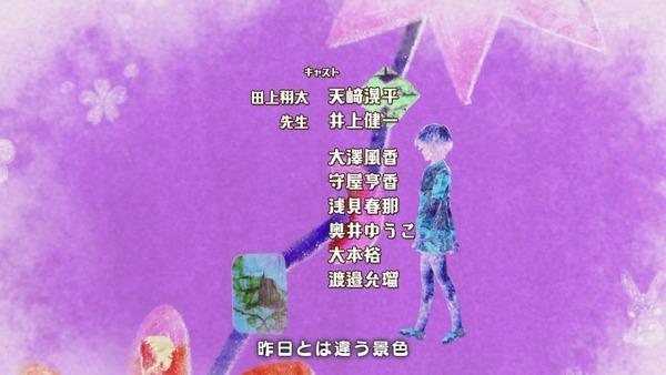 「放課後さいころ倶楽部」2話感想  (77)