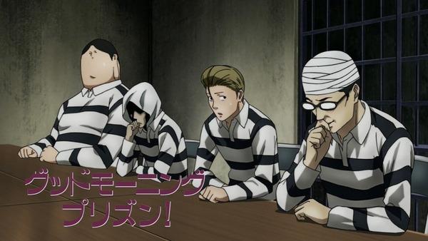 監獄学園 プリズンスクール (21)