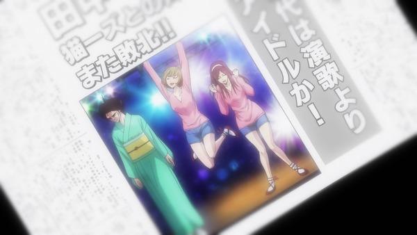 「Back Street Girls ゴクドルズ」6話感想 (26)