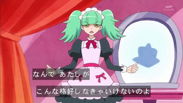 「キラキラ☆プリキュアアラモード」33話 (16)