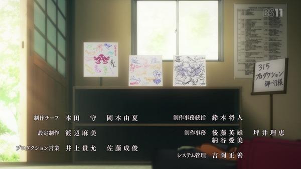 「アイドルマスター SideM」8話 (87)