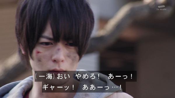 「仮面ライダービルド」31話 (57)