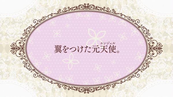 「ベルゼブブ嬢のお気に召すまま。」3話感想 (11)