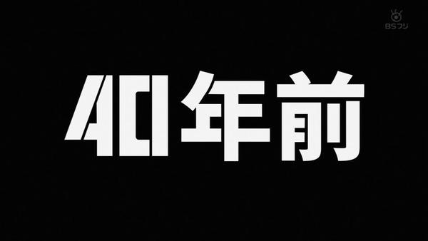 「モブサイコ100Ⅱ」2期 4話感想 (55)
