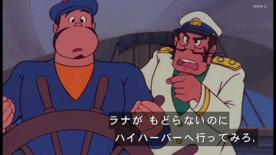 「未来少年コナン」第12話感想 (124)