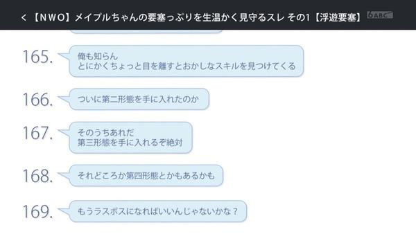 「防振り」7話感想 画像  (71)