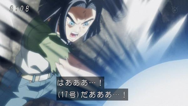 「ドラゴンボール超」127話 (6)
