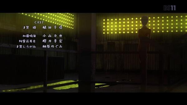 「からくりサーカス」1話感想 (67)