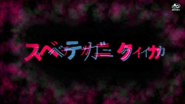 「盾の勇者の成り上がり」8話感想 (37)