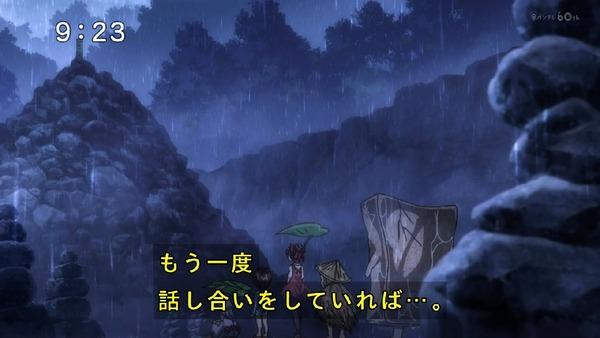 「ゲゲゲの鬼太郎」6期 27話感想 (56)