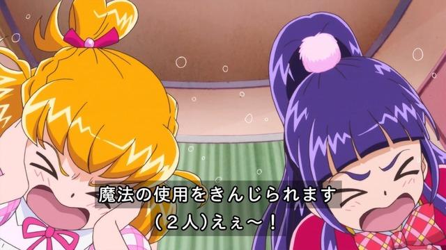 「魔法つかいプリキュア!」第11話感想 (13)