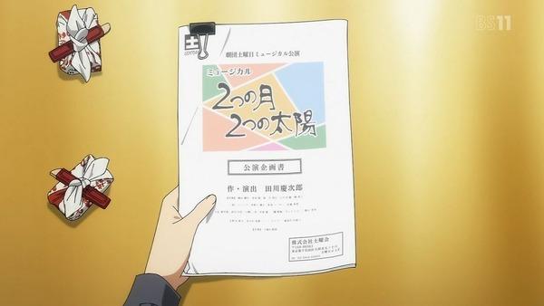 「アイドルマスター SideM」11話 (49)