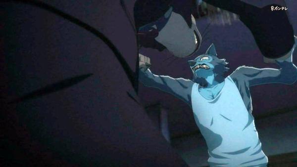 「BEASTARS ビースターズ」第11話 感想 画像   (9)
