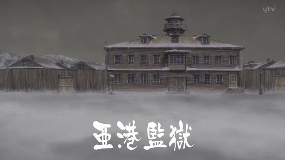 「ゴールデンカムイ」34話感想 画像 (8)