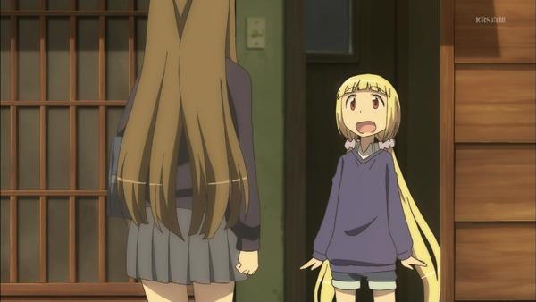 「アリスと蔵六」 (80)