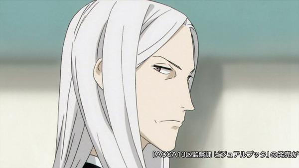 「ACCA13区監察課」10話 (7)