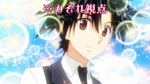 「UQ HOLDER! 魔法先生ネギま!2」9話 (11)