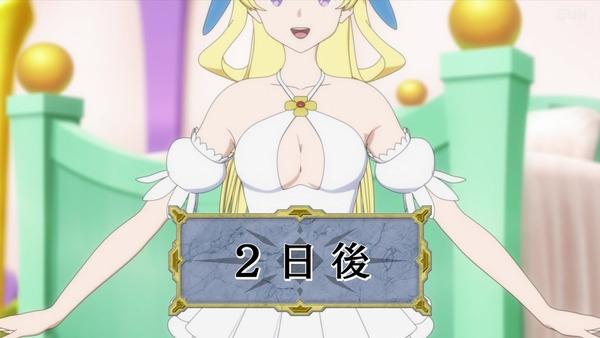 「慎重勇者」2話感想 (10)