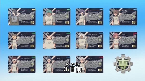 「イナズマイレブン アレスの天秤」8話感想 (4)
