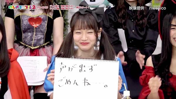 「けものフレンズ2」第0話 (7)