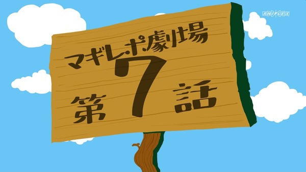 「まどか☆マギカ」7話感想 (55)