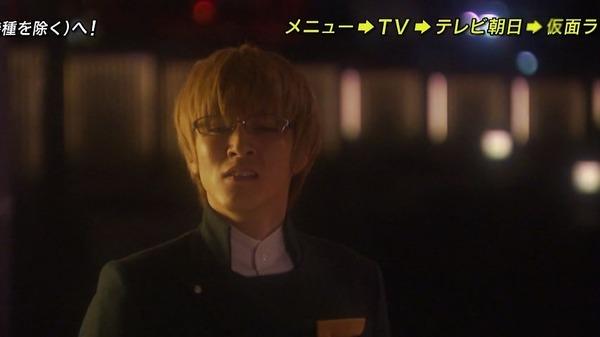 仮面ライダードライブ (20)