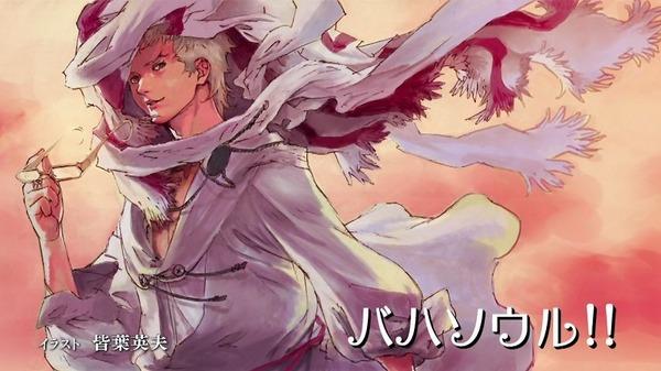 「神撃のバハムート VIRGIN SOUL」6話 (75)