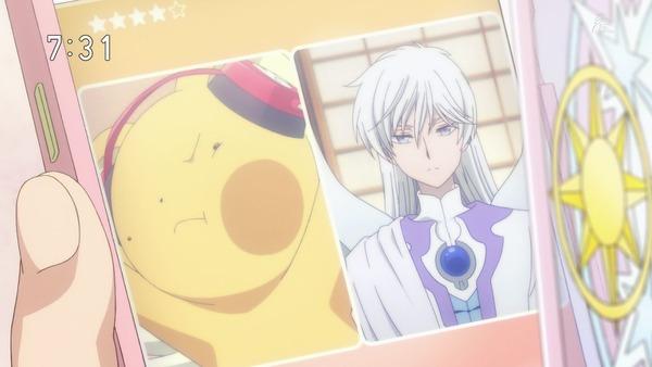 「カードキャプターさくら クリアカード編」7話 (1)
