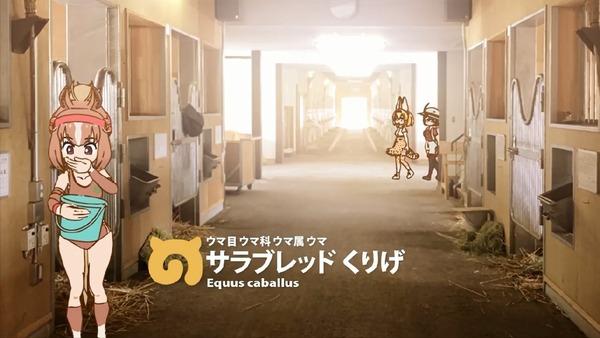 すぺしゃる動画『けいばじょう』 (15)
