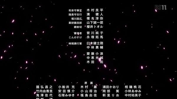 「活撃 刀剣乱舞」1話 (46)