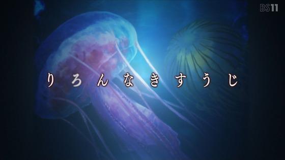 「ゴジラS.P<シンギュラポイント>」6話感想 (5)