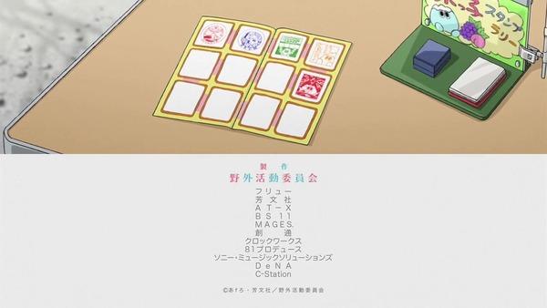 「へやキャン△」6話感想 画像 (33)