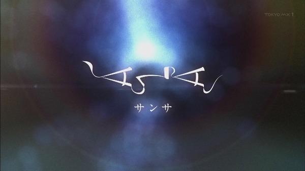 「正解するカド」6 (32)
