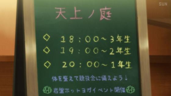 「アサルトリリィ BOUQUET」8話感想 画像  (1)