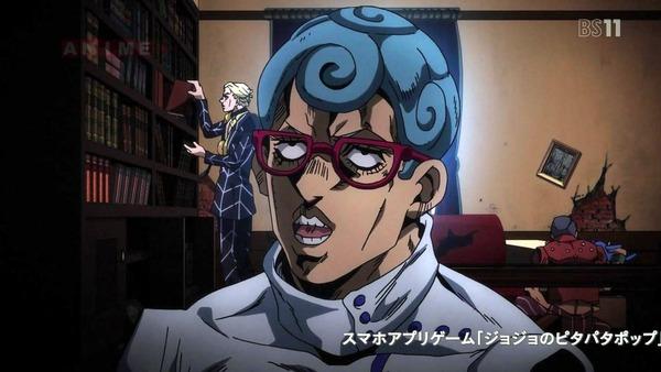 「ジョジョの奇妙な冒険 5部」27話感想  (28)
