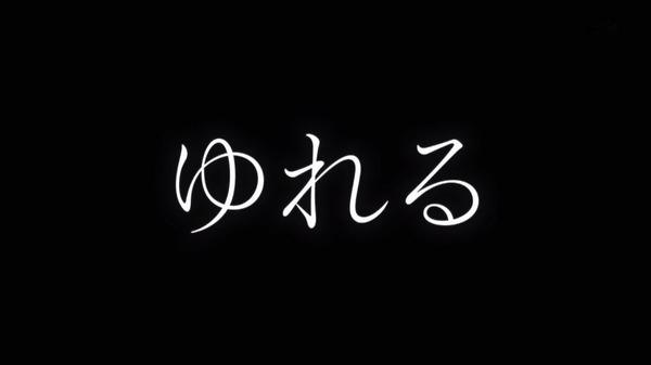 「東京喰種:re」9話感想 (126)