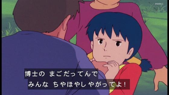 「未来少年コナン」第19話感想 画像  (100)