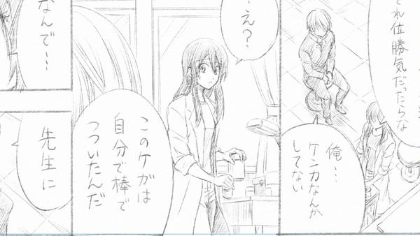 銀魂゜ (14)