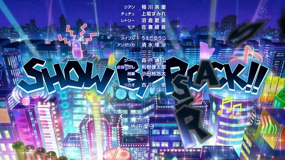 「SHOW BY ROCK!!STARS!!」1話感想 (62)