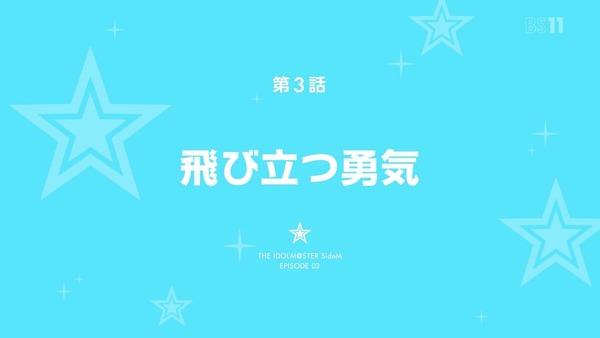「アイドルマスター SideM」2話 (75)
